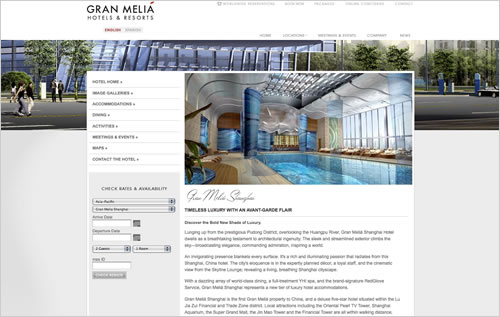 gran-melia-shanghai-by-that-agency